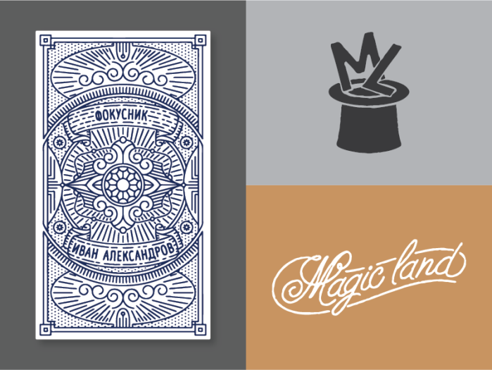 Magic Land LOGOS AND BUSINESS CARD