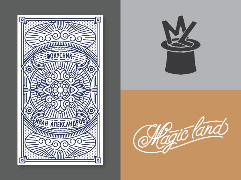 Magic Land LOGOS AND BUSINESS CARD